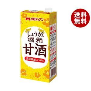 【送料無料】メロディアン しょうが入り甘酒 1000ml紙パック×12(6×2)本入|misonoya