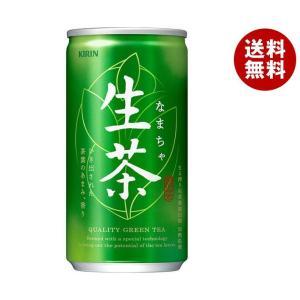 【送料無料】キリン 生茶 185g缶×20本入|misonoya