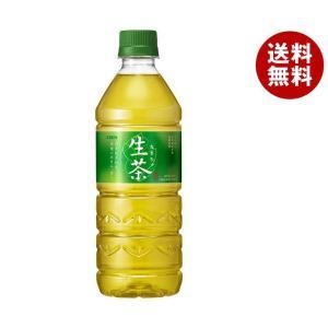 【送料無料】キリン 生茶【自動販売機用】 555mlペットボトル×24本入|misonoya