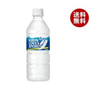 【送料無料】キリン LOVES SPORTS(ラブズスポーツ) 555mlペットボトル×24本入|misonoya
