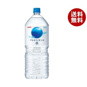 【送料無料】キリン アルカリイオンの水 2Lペットボトル×6...