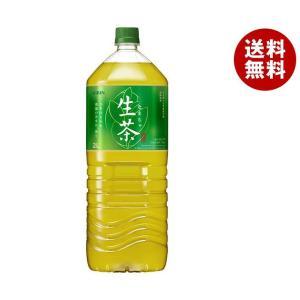 【送料無料】キリン 生茶 2Lペットボトル×6本入|misonoya