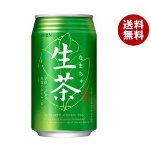 【送料無料】キリン 生茶 340g缶×24本入|misonoya