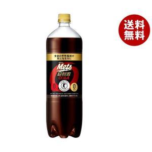 【送料無料】キリン Mets(メッツ) コーラ【特定保健用食品 特保】 1.5Lペットボトル×8本入 misonoya