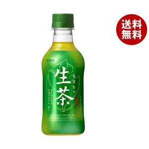 【送料無料】キリン 生茶 300mlペットボトル×24本入 misonoya