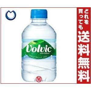 【送料無料】キリン Volvic(ボルヴィック) 330ml...
