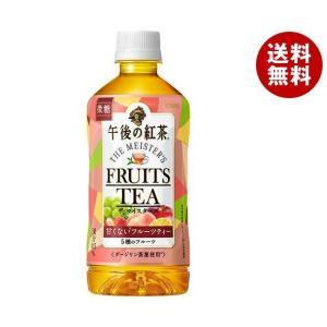 送料無料 【2ケースセット】キリン 午後の紅茶 ザ・マイスターズ フルーツティー 500mlペットボ...