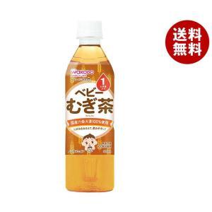 【送料無料】和光堂 ベビーのじかん むぎ茶 500mlペットボトル×24本入|misonoya