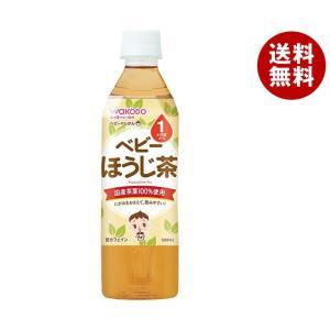 【送料無料】和光堂 ベビーのじかん ほうじ茶 500mlペットボトル×24本入|misonoya