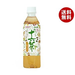 【送料無料】和光堂 赤ちゃんの十六茶 500mlペットボトル×24本入 misonoya