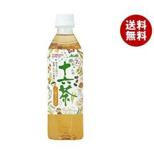 【送料無料】【2ケースセット】和光堂 赤ちゃんの十六茶 500mlペットボトル×24本入×(2ケース) misonoya