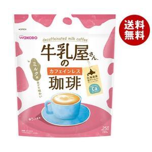 【送料無料】和光堂 牛乳屋さんのやさしい珈琲 2...の商品画像
