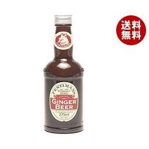 送料無料 フェンティマンス ジンジャービアー 275ml瓶×12本入