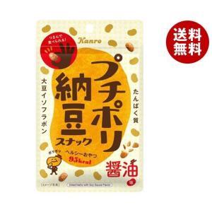 【送料無料】カンロ プチポリ納豆 スナック醤油味 20g×10袋入 misonoya