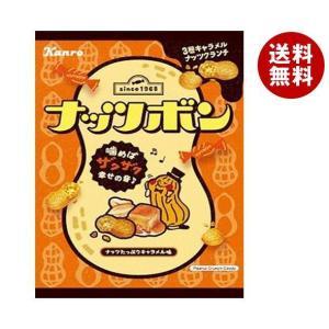 【送料無料】カンロ ナッツボン ローストキャラメル味 70g×6袋入|misonoya