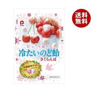 【送料無料】パイン 冷たいのど飴さくらんぼ 70g×6袋入|misonoya