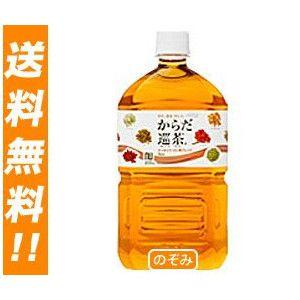 【送料無料】コカコーラ からだ巡茶(めぐりちゃ) 1000mlペットボトル×12本入|misonoya