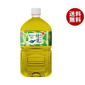 【送料無料】コカコーラ 綾鷹 1Lペットボトル×12本入|misonoya