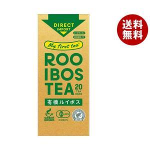 【送料無料】ガスコ My first tea(マイファーストティー) 有機ルイボスティー20TB(非発酵タイプ) 40g(2g×20袋)×48個入 misonoya