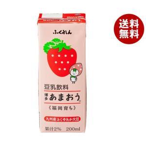 【送料無料】ふくれん 豆乳飲料 博多あまおう 200ml紙パック×24本入 misonoya