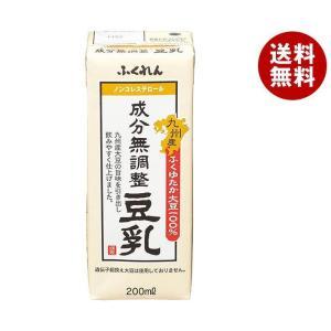 【送料無料】ふくれん 九州産ふくゆたか大豆 成分無調整豆乳 200ml紙パック×24本入 misonoya