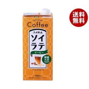 【送料無料】ふくれん 豆乳飲料 麦芽コーヒー 1L紙パック×12(6×2)本入 misonoya