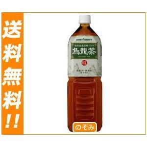 【送料無料】ポッカサッポロ 烏龍茶 1.5Lペットボトル×8本入|misonoya