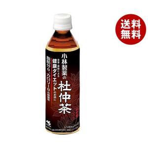 【送料無料】小林製薬 小林製薬の杜仲茶 500mlペットボトル×24本入|misonoya