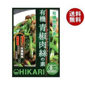 【送料無料】光食品 有機惣菜の素 有機青椒肉絲の素 100g...
