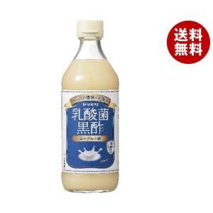 【送料無料】ヤマモリ 乳酸菌黒酢 ヨーグルト味 500ml瓶×6本入|misonoya