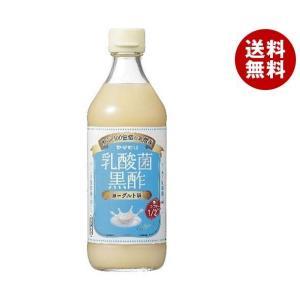 【送料無料】ヤマモリ 乳酸菌黒酢 ヨーグルト味 糖質&カロリーハーフ 500ml瓶×6本入|misonoya
