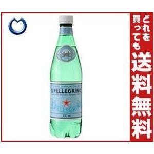 【送料無料】サンペレグリノ(並行輸入) 500mlペットボトル×24本入 misonoya