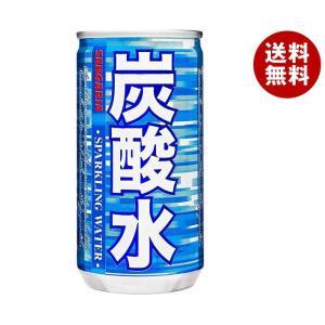 【送料無料】サンガリア 炭酸水 185ml缶×30本入|misonoya