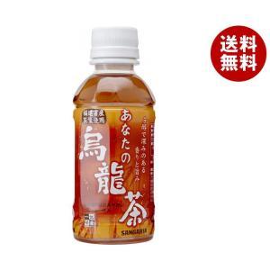 【送料無料】サンガリア あなたの烏龍茶 200mlペットボトル×30本入|misonoya