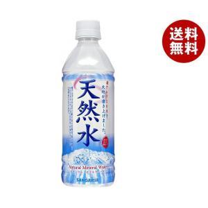 【送料無料】サンガリア 天然水 500mlペットボトル×24本入 misonoya