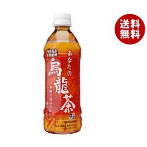 【送料無料】サンガリア あなたの烏龍茶 500mlペットボトル×24本入|misonoya