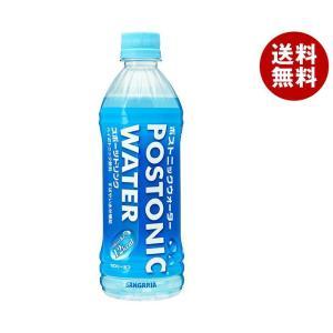 【送料無料】サンガリア ポストニックウォーター 500mlペットボトル×24本入|misonoya