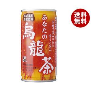 【送料無料】【2ケースセット】サンガリア あなたの烏龍茶 190g缶×30本入×(2ケース)|misonoya