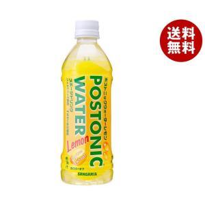 【送料無料】サンガリア ポストニックウォーター レモン 500mlペットボトル×24本入|misonoya