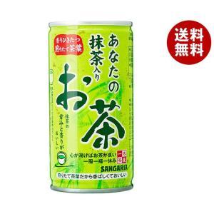 【送料無料】サンガリア 一休茶屋 あなたの抹茶入りお茶 190g缶×30本入|misonoya