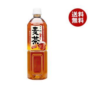 【送料無料】サンガリア これ麦茶 900mlペットボトル×12本入|misonoya