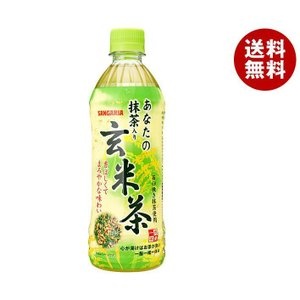 【送料無料】サンガリア 一休茶屋 あなたの抹茶入り玄米茶 500mlペットボトル×24本入|misonoya