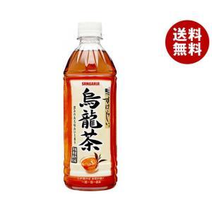【送料無料】サンガリア すばらしい烏龍茶 500mlペットボトル×24本入|misonoya