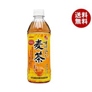 【送料無料】サンガリア すばらしい麦茶 500mlペットボトル×24本入|misonoya