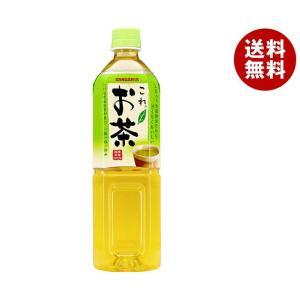 【送料無料】サンガリア これお茶 900mlペットボトル×12本入|misonoya