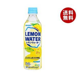 【送料無料】サンガリア 氷晶 レモンウォーター 500gペットボトル×24本入|misonoya