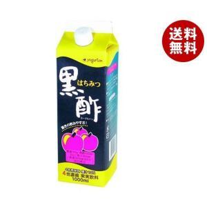 【送料無料】ヨーグルトン乳業 はちみつ黒酢 4倍濃縮 1000ml紙パック×8本入|misonoya