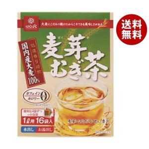 【送料無料】はくばく 麦芽むぎ茶 128g(8gx16袋)×20袋入|misonoya