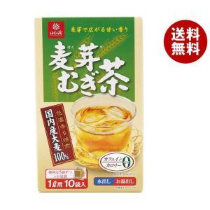 【送料無料】はくばく 麦芽むぎ茶 80g(8g×10袋)×40袋入|misonoya