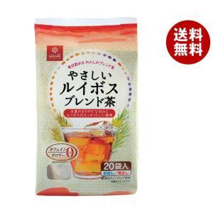 【送料無料】はくばく やさしいルイボスブレンド茶 160g(8g×20袋)×10袋入|misonoya